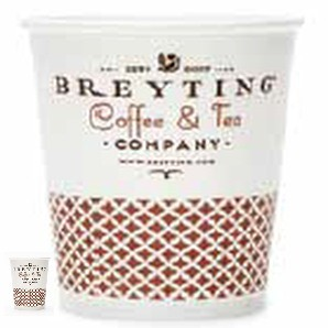 BREYTING/The CUP - 9 oz. RIPPLE-WALL INSULATED HOT CUPS. Individually Wrapped - Case of 900 Ct.